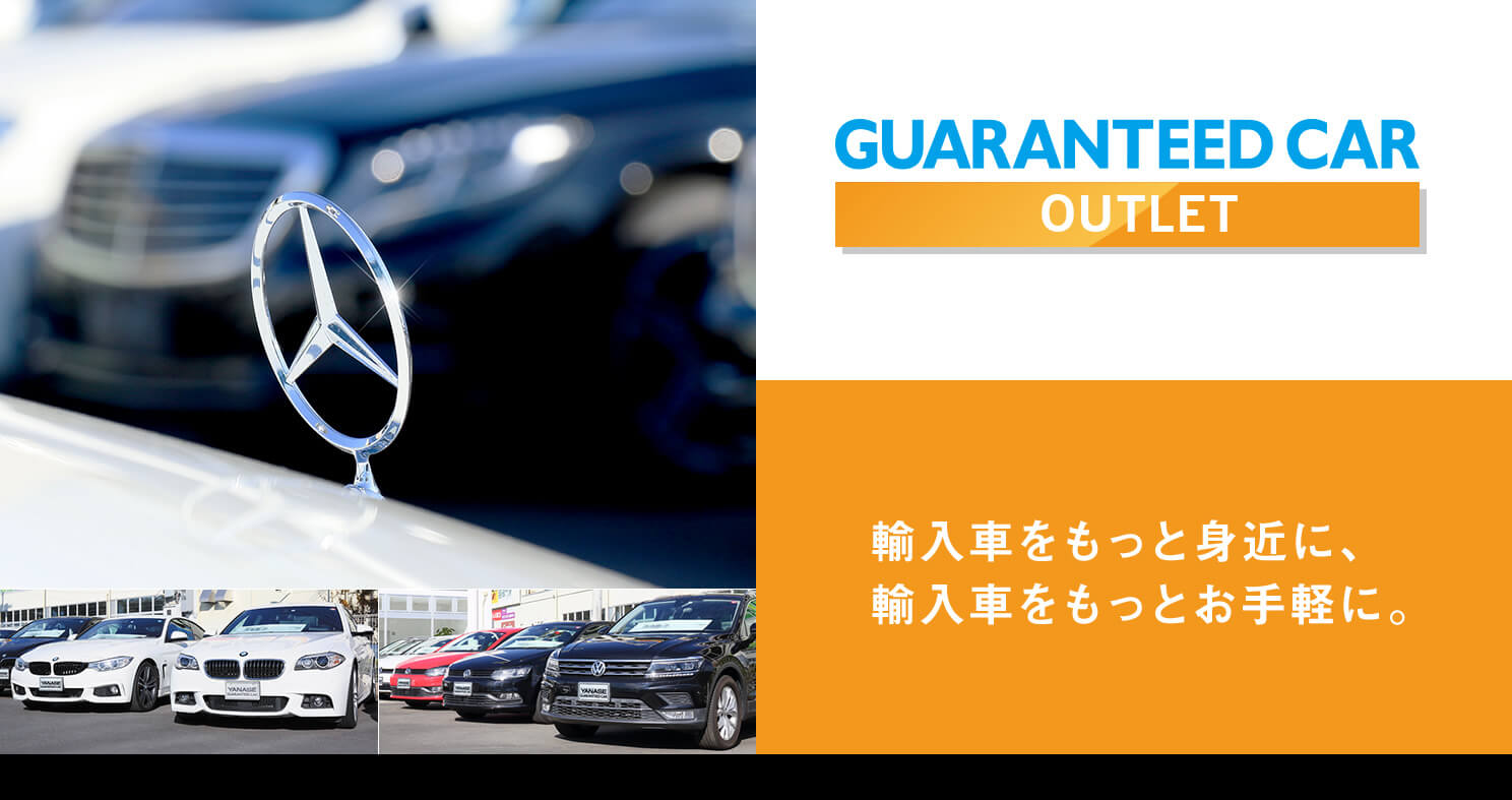 GUARANTEED CAR OUTLET