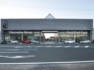 浜松ヤナセ株式会社 メルセデス・ベンツ浜松和田 サーティファイドカーセンター